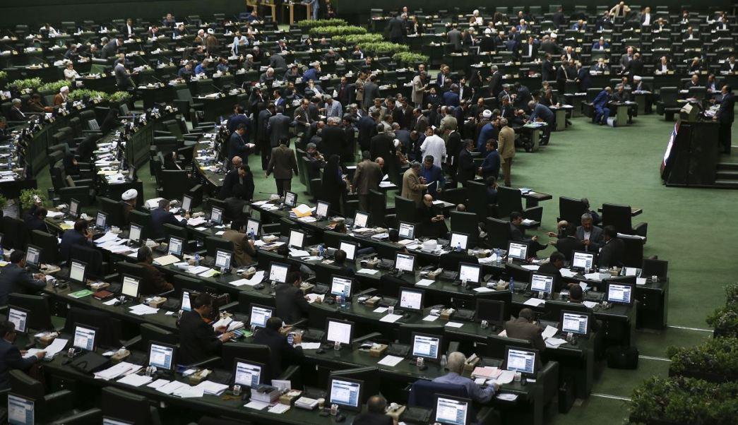 Irán, Parlamento, sesión, ataque, hombres armados, heridos, seguridad