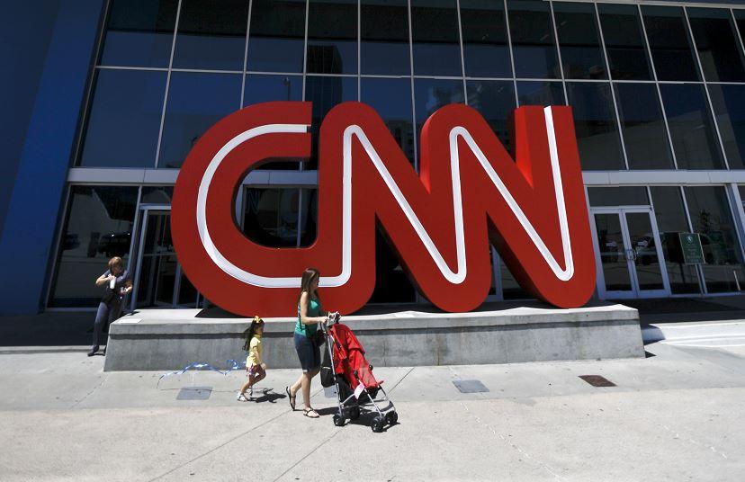 Oficinas centrales de CNN en Atlanta