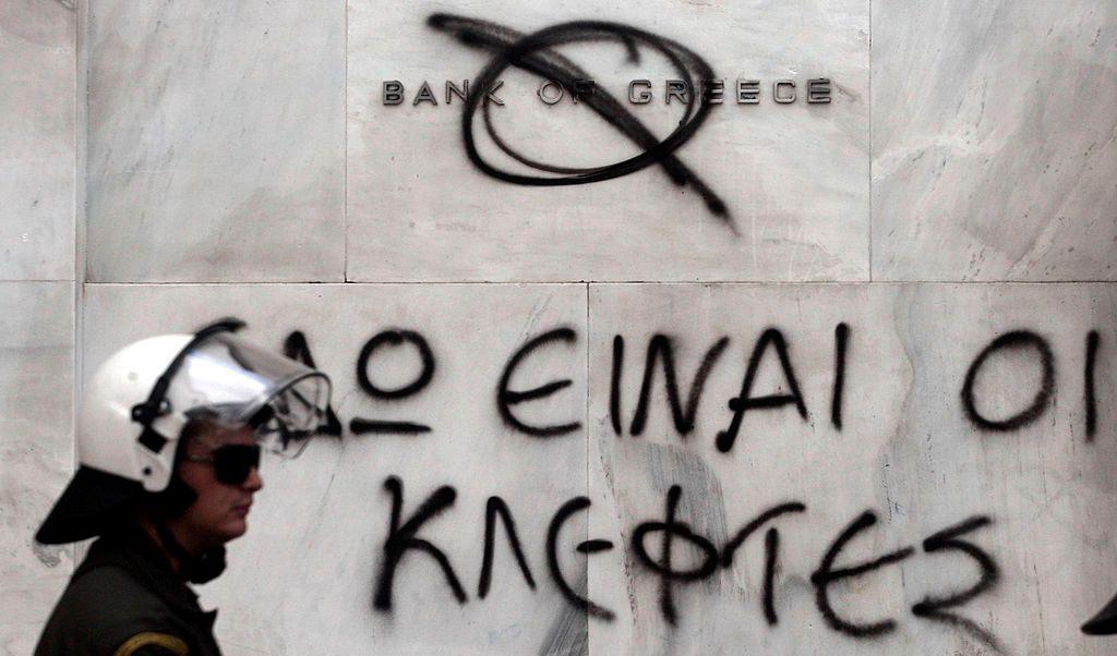 Grecia, préstamo, economía, FMI, deuda, rescate,