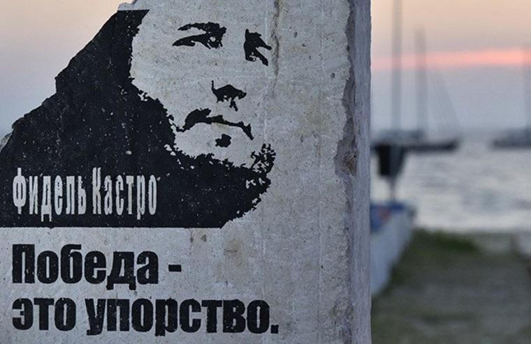 Fidel Castro un referente en la lucha