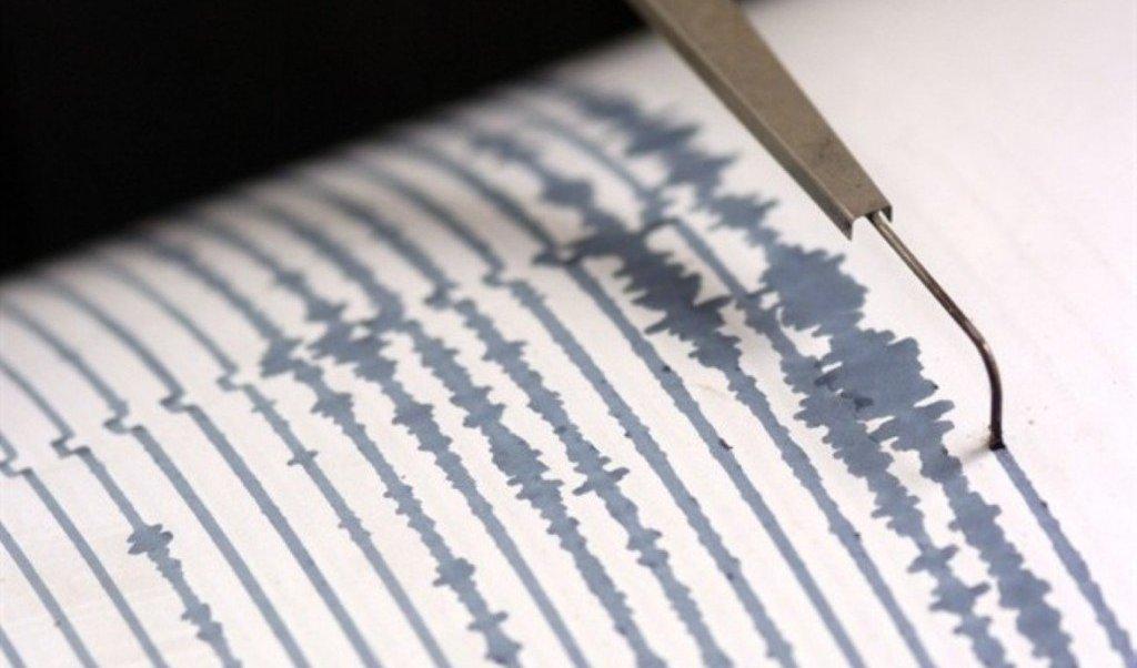 Se registra sismo en Sichuan China