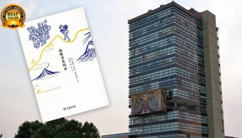 historia México, Visión vencidos, China, bestseller