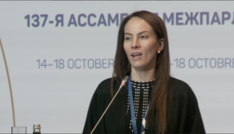 Senadora Gabriela Cuevas, presidenta de la Unión Interparlamentaria del 2018 al 2020