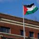 Oficina de la Organización para la Liberación de Palestina en Washington