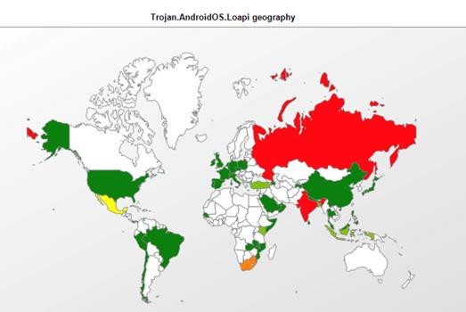 Advierten de nueva amenaza para teléfonos móviles, el malware Loapi