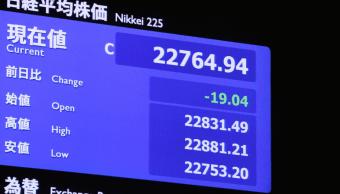 Bolsa de Tokio cierra 2017 con caída del 0,08%
