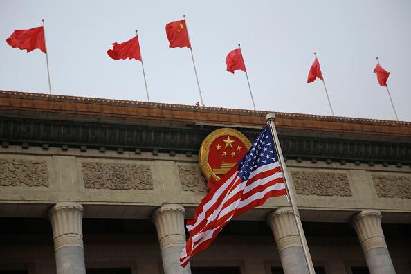 China desmiente a Bloomberg sobre reducción de compra de bonos de USA