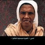 Monja colombiana secuestrada Mali pide ayuda papa Francisco