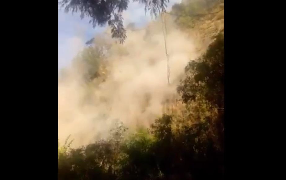 Observatorio Ambiental: Sismo en El Salvador no causó daños mayores