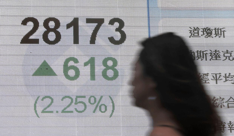Acciones chinas suben por sexta jornada consecutiva