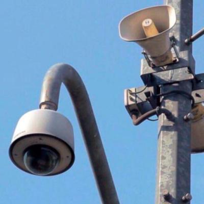 ¿Qué hacer si no escuchaste los altavoces de la Alerta Sísmica en tu casa?