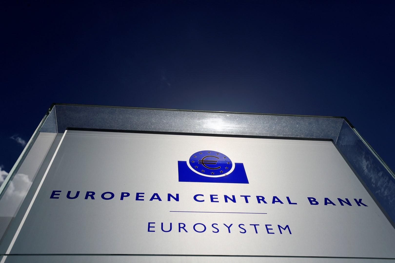 Presidente del BCE elogia 'sólido' crecimiento de la eurozona