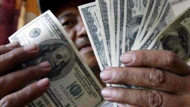 Banxico reporta un alza en las reservas
