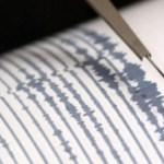 Sismo de magnitud 5.4 sacude Ciudad Hidalgo, Chiapas