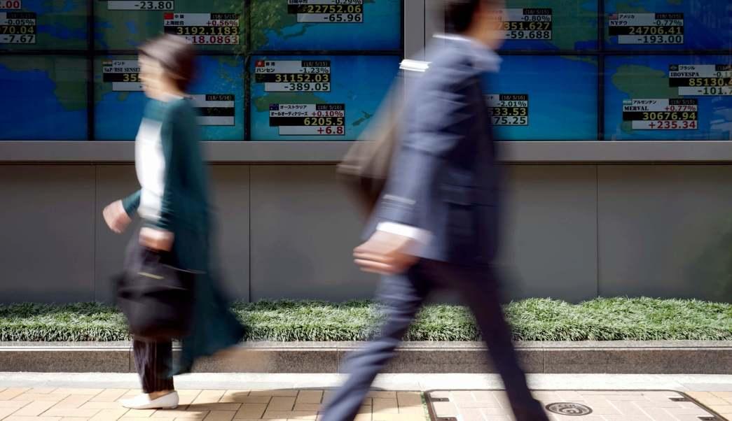 Índice Nikkei de Bolsa de Tokio cierra alto este jueves
