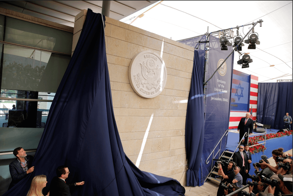 EEUU fusiona consulado para palestinos con embajada en Israel