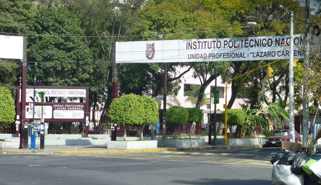 instituto-politecnico-nacional-escuela-superior-economia-casco-santo-tomas