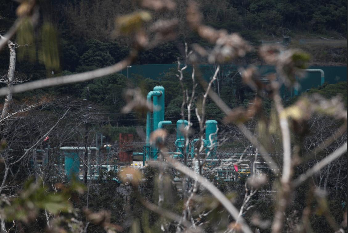 Planta geotérmica amenazada por la erupción del Kilauea. (AP)
