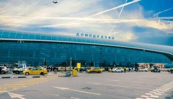 Detienen a hombre en el aeropuerto moscovita de Domodédovo