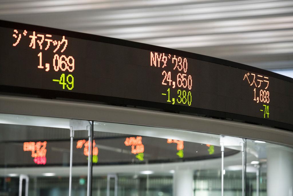 Bolsas asiáticas cierran mixto por imposición de aranceles