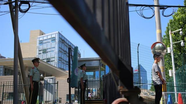 Identifican a hombre que detonó bomba en embajada de EU