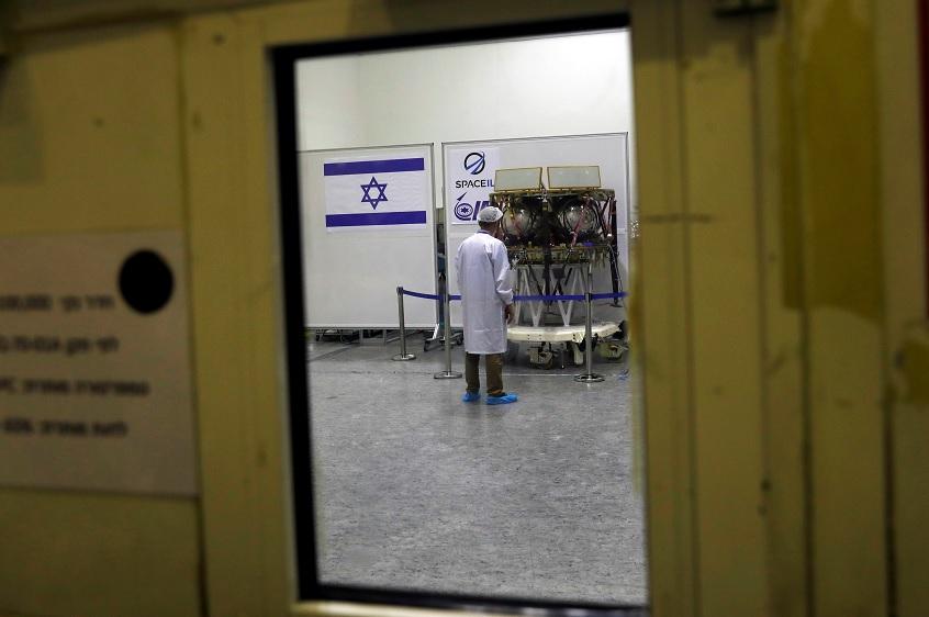 Israel se prepara para poner su bandera en la Luna