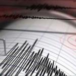 sonora sismos golfo california ssn sismologico
