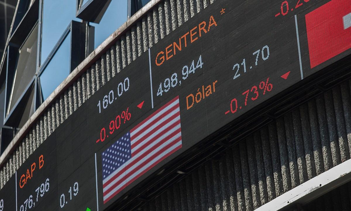 Peso mexicano pierde ante falta de acuerdo TLCAN, BMV sube e