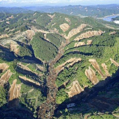 Sismo en Japón deja al menos ocho muertos