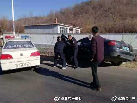 La policía de Huludao compartió una fotografía donde el presunto conductor del automovil aparece rodeado de elementos (Weibo Policía de Huludao)