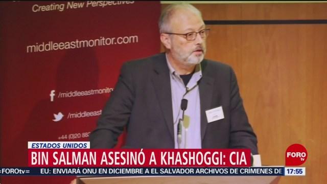 Príncipe De Arabia Saudita Ordenó Asesinar Periodista Jamal Khashoggi El Diario The Whasington Post The Whasington Post Cia Mohammed Bin Salman Asesinar Al Periodista Jamal Khashoggi