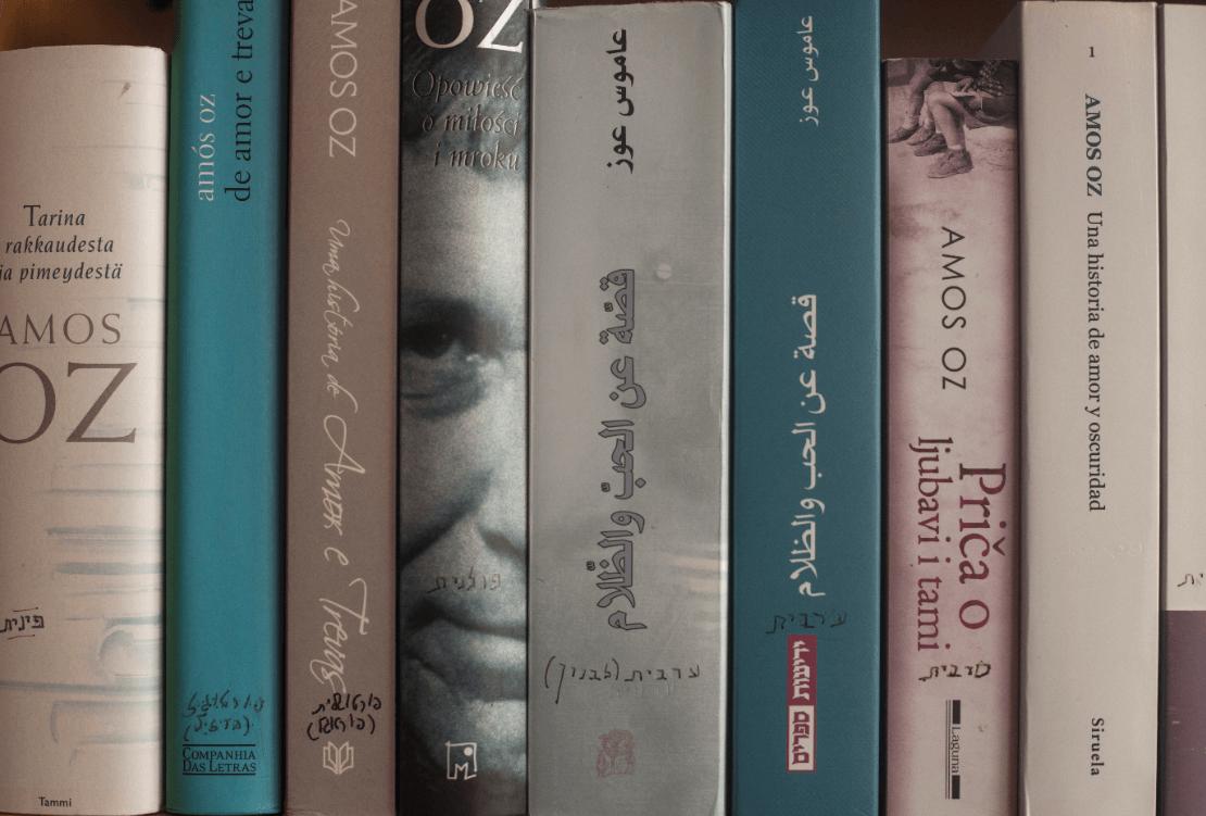 Las obras de Amos Oz han sido traducidas a más de 45 idiomas. (AP, archivo)