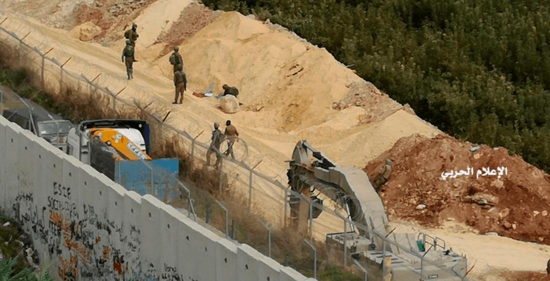 Militares israelíes destruyen túneles de la milicia chiíta Hezbolá. (AP)