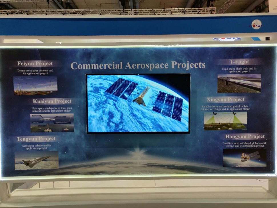 El lanzamiento forma parte de la política nacional china para estimular la comercialización de productos aeroespaciales (Xinhua)