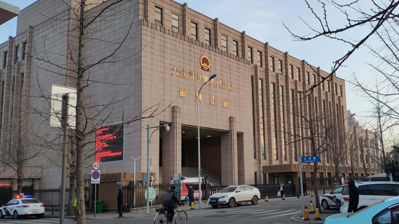 China condena a muerte a canadiense acusado de narcotráfico