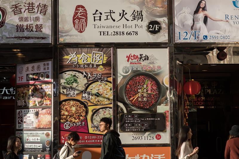 Foto: Testículos de pollo o almejas gigantescas, entre los favoritos en los restaurantes de Hong Kong para potenciar la virilidad, del 17 de febrero de 2019 (EFE)