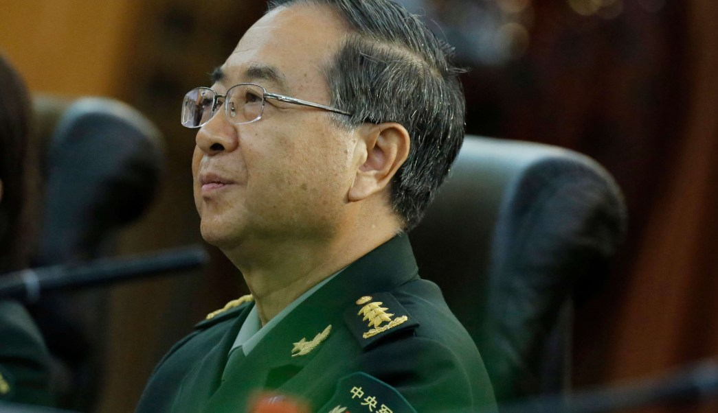 foto Condenan a cadena perpetua a alto mando chino por corrupción