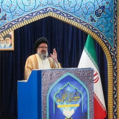 Irán presume que tiene 'fórmula' de la bomba atómica