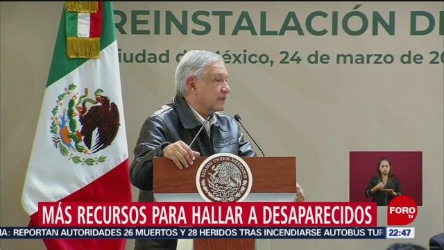 FOTO: Más recursos para hallar a desaparecidos, anuncia AMLO, 24 Marzo 2019