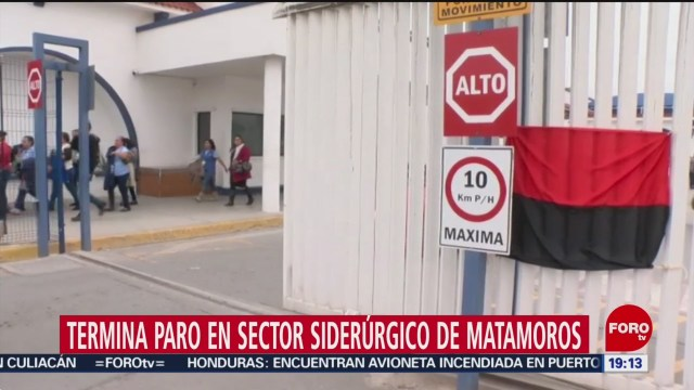 Foto: Paro Laboral Sector Siderúrgico Tamaulipas Huelga 22 de Marzo 2019