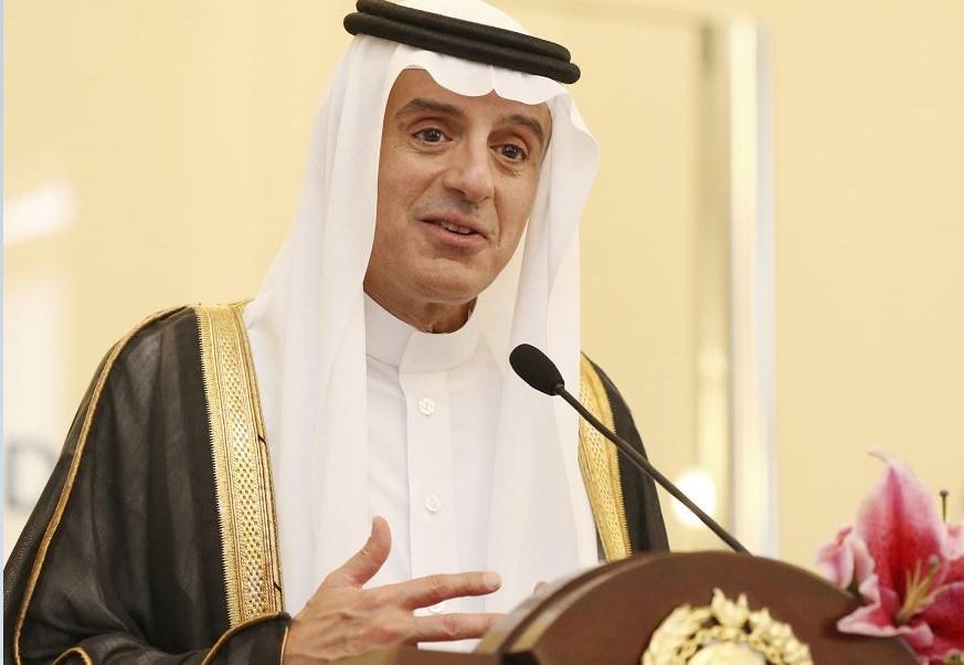 Foto: El ministro de Asuntos Exteriores, Adel al-Jubeir, 19 mayo 2019