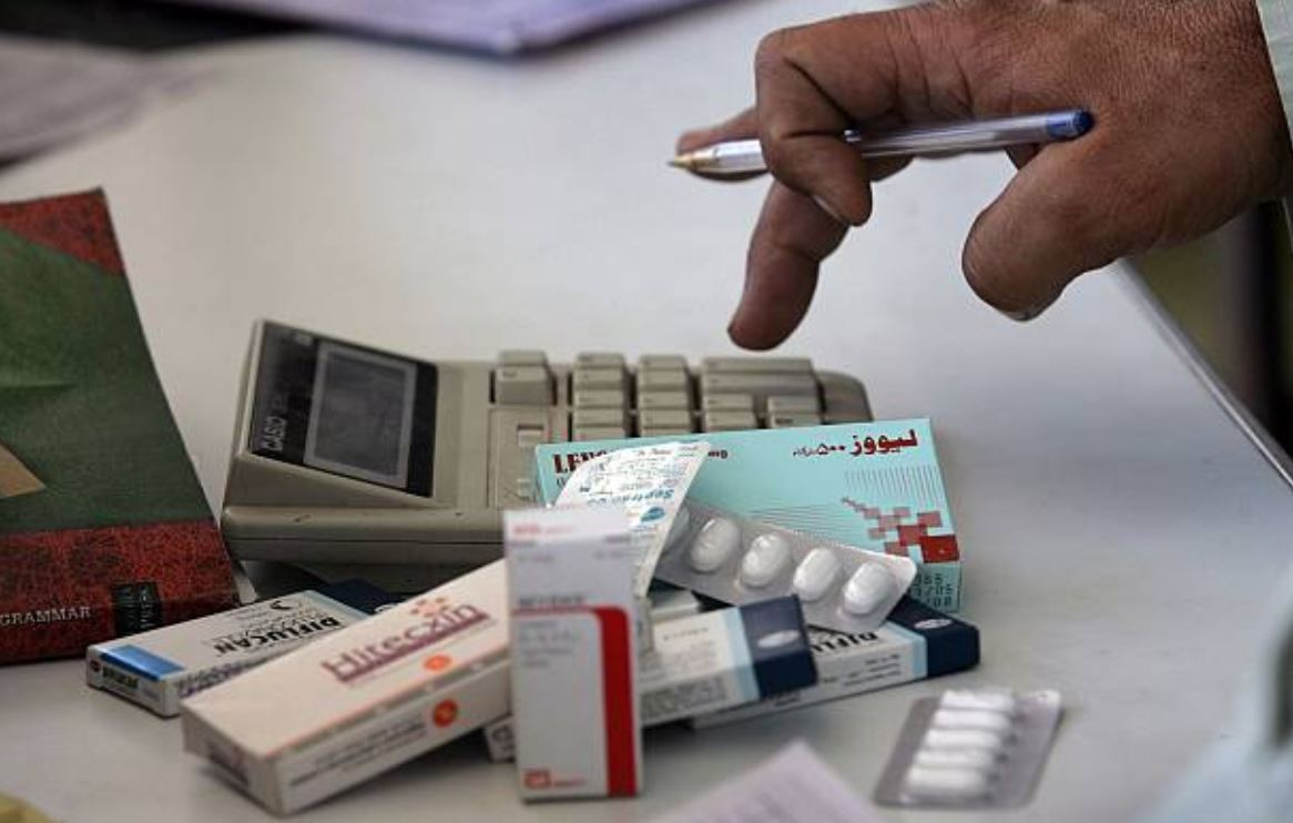 Foto OMS urge mejorar la transparencia en precios de medicamentos 28 mayo 2019