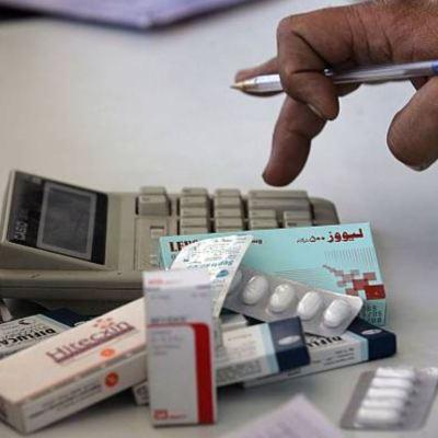 OMS urge mejorar la transparencia en precios de medicamentos
