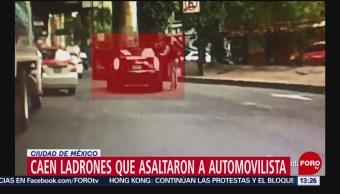 Foto: Autoridades de CDMX detienen a asaltantes de automovilistas