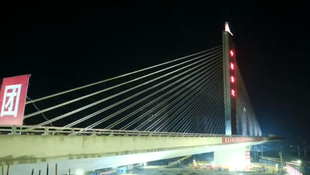 Foto: Puente atirantado en China, 30 de julio de 2019
