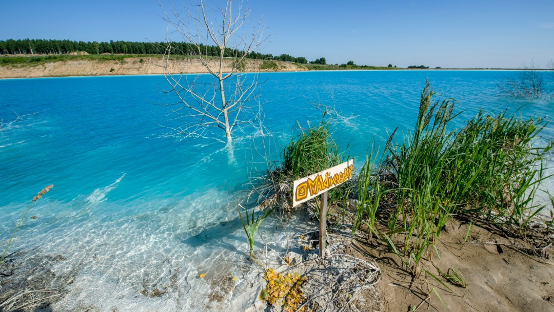 Foto: Lago tóxico en Siberia, 12 de julio de 2019, Rusia