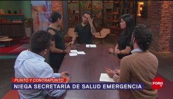Foto: Emergencia Escasez Vacunas 12 Agosto 2019
