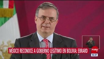 México solicitará reunión en la OEA por crisis en Bolivia