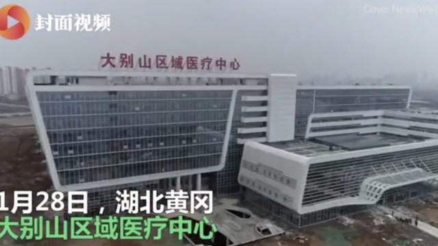 FOTO China abre primer hospital para coronavirus (China's Cover News)