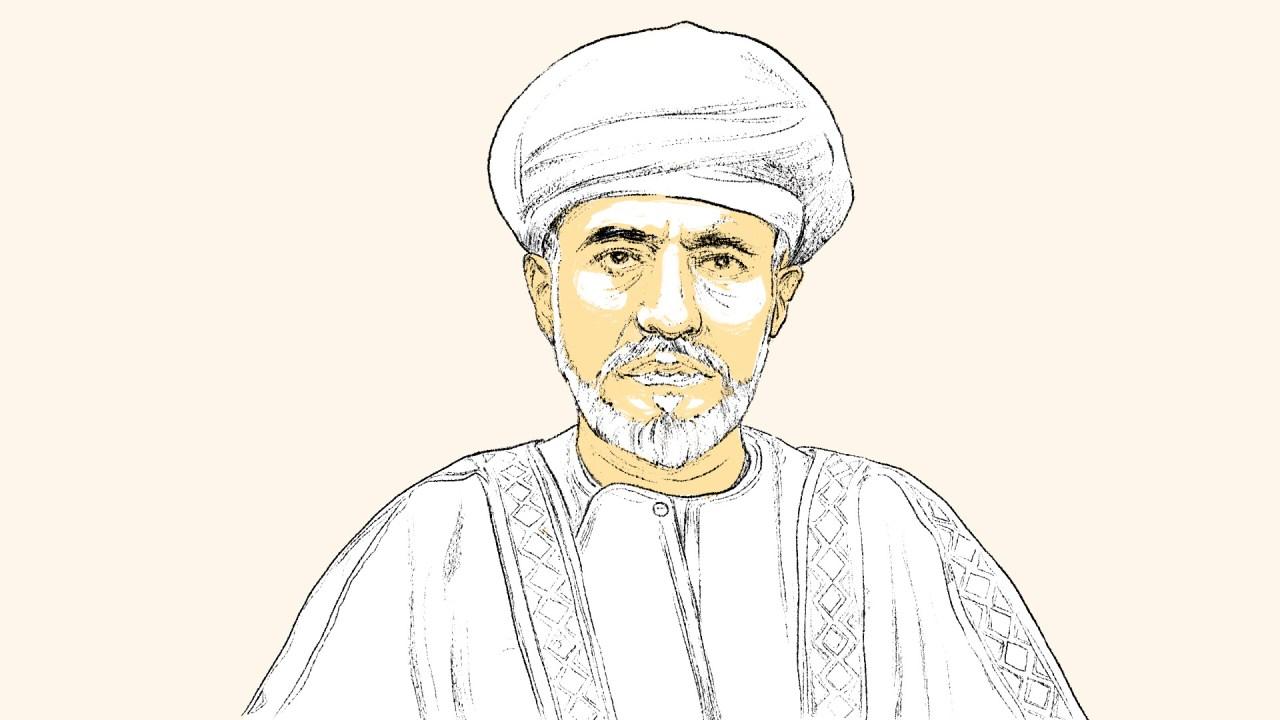 QaboosAlSaid_ilustracion
